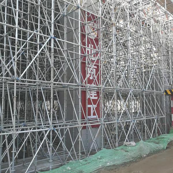 北京葫东路桥梁下穿EPC工程