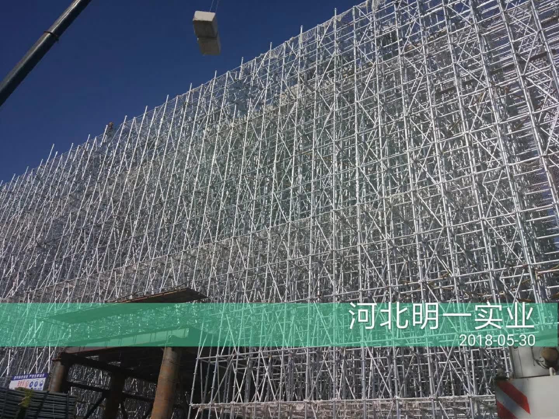 北京新机场轨道交通一期土建02标段